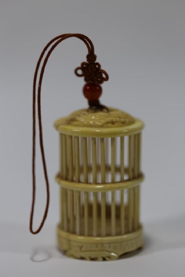 CHINESE HAND CARVED MINIATURE CRICKET CAGE - 8