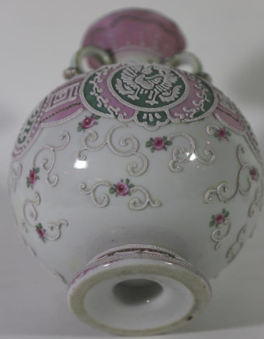 JAPANESE NIPPON MORIAGE DECORATED TRI HANDLED VASE - 4