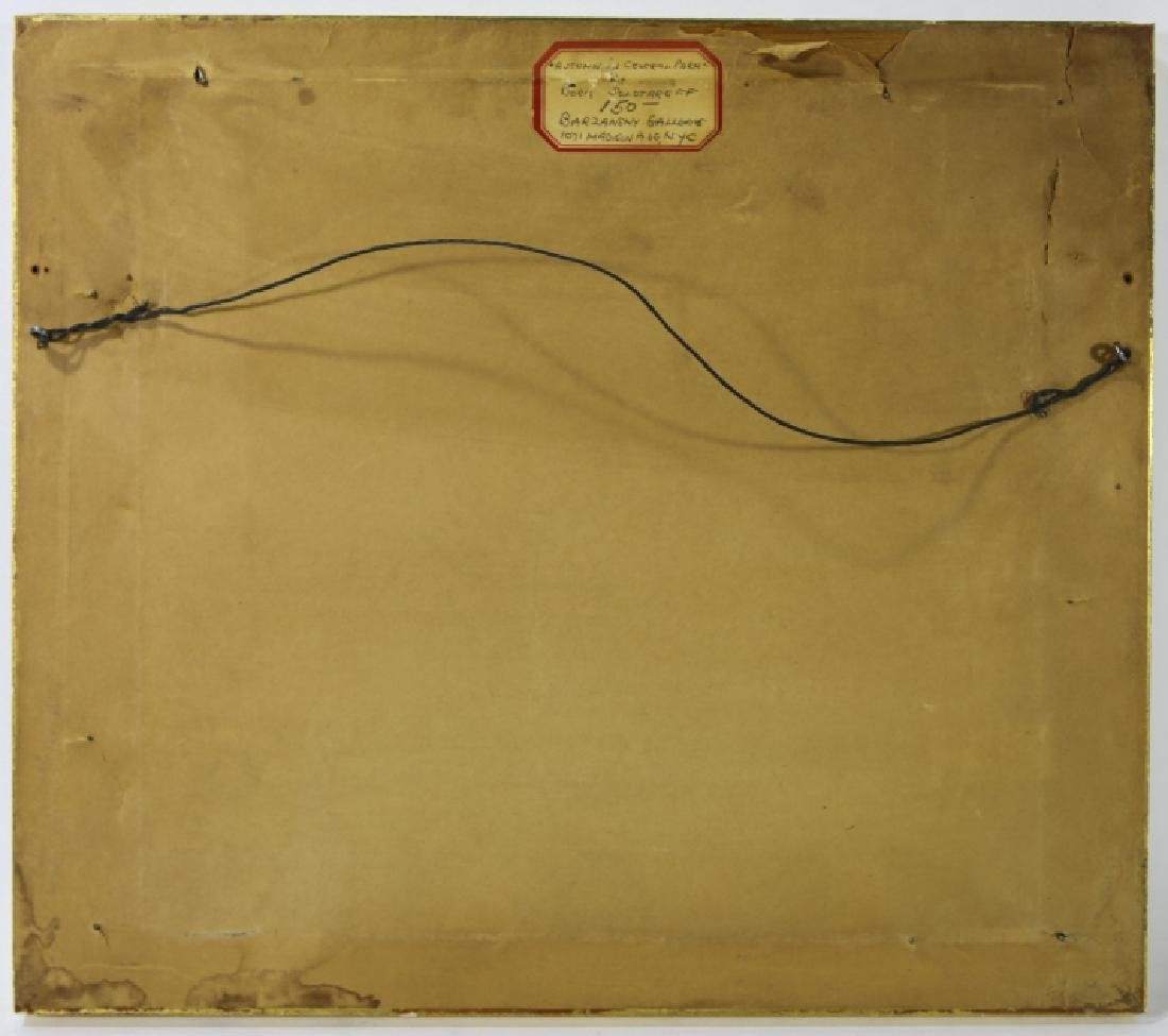 BORIS SOLOTAREFF (1889-1966)AUTUMN IN CENTRAL PARK - 7