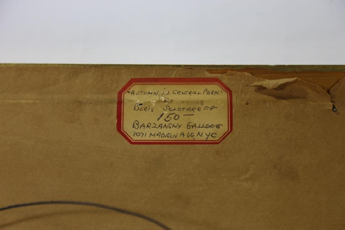 BORIS SOLOTAREFF (1889-1966)AUTUMN IN CENTRAL PARK - 8
