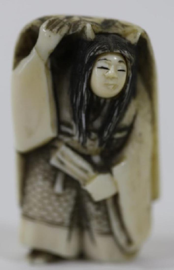 JAPANESE ANTIQUE HAND CARVED / SIGNED NETSUKE - 8