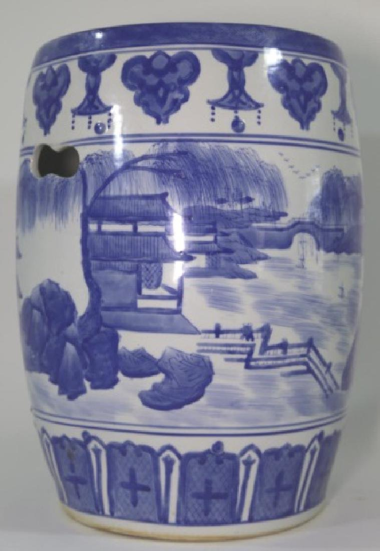 JAPANESE BLUE & WHITE PORCELAIN GARDEN SEAT