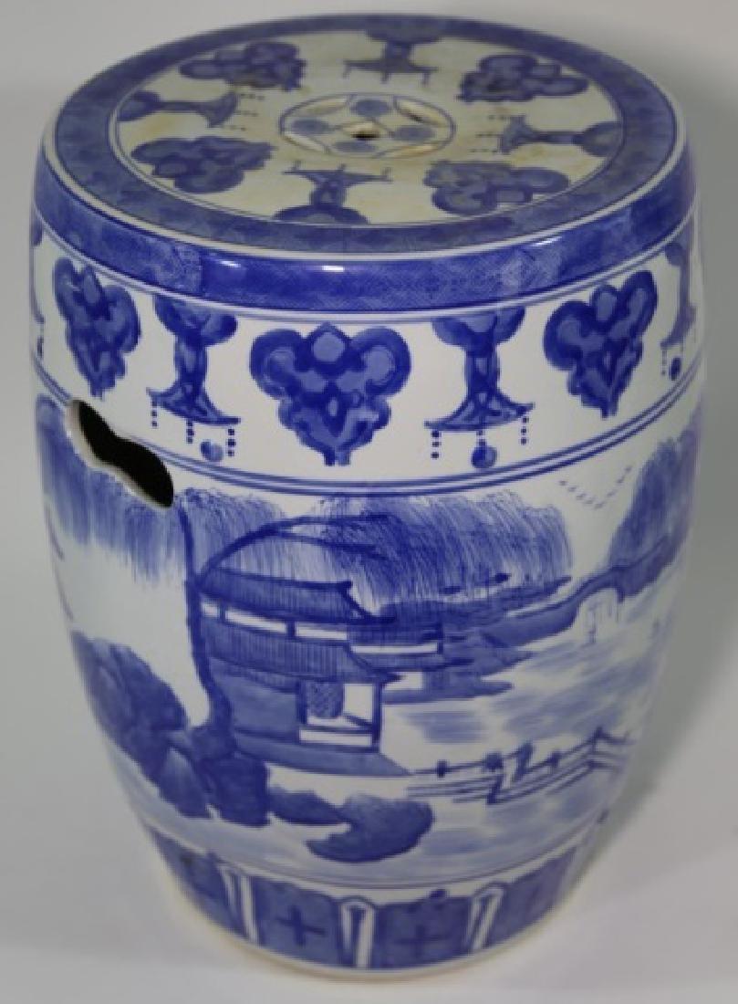 JAPANESE BLUE & WHITE PORCELAIN GARDEN SEAT - 2