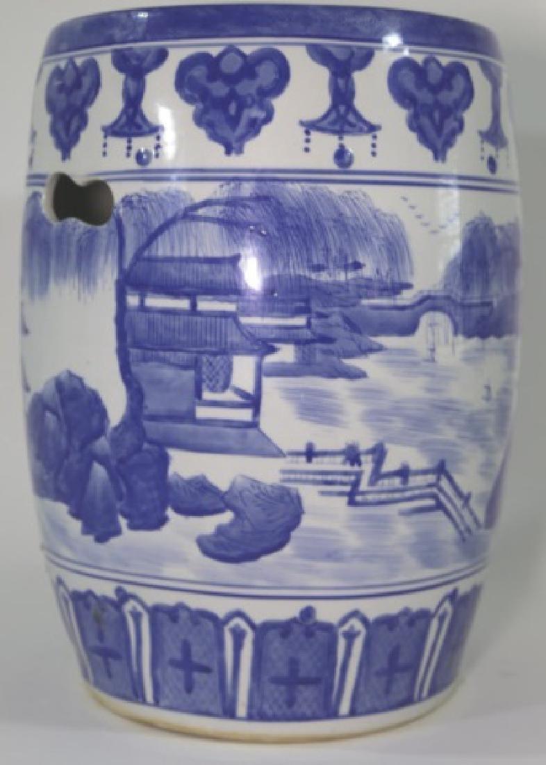 JAPANESE BLUE & WHITE PORCELAIN GARDEN SEAT - 4
