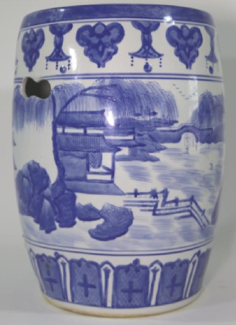 JAPANESE BLUE & WHITE PORCELAIN GARDEN SEAT - 5