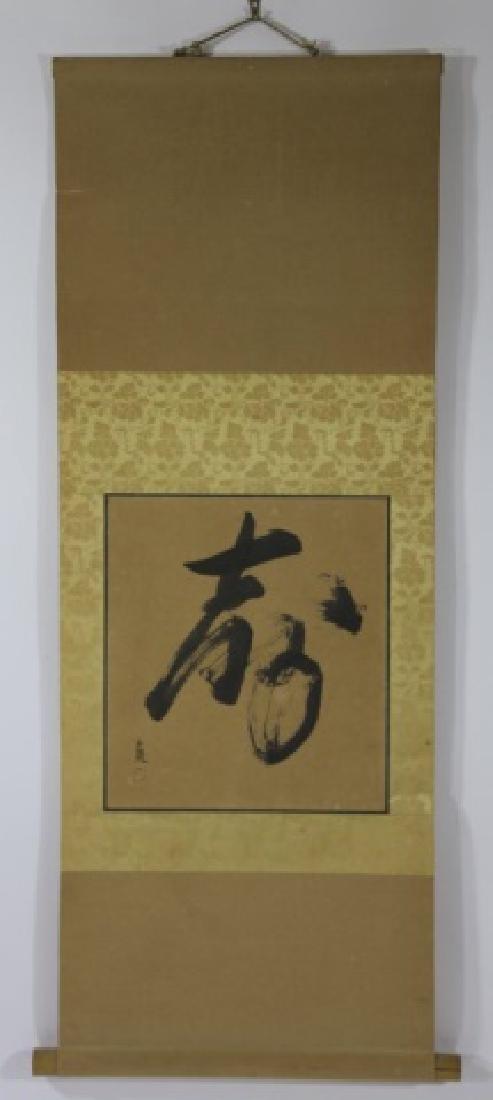 JAPANESE VINTAGE WATER COLOR SCROLL - 2