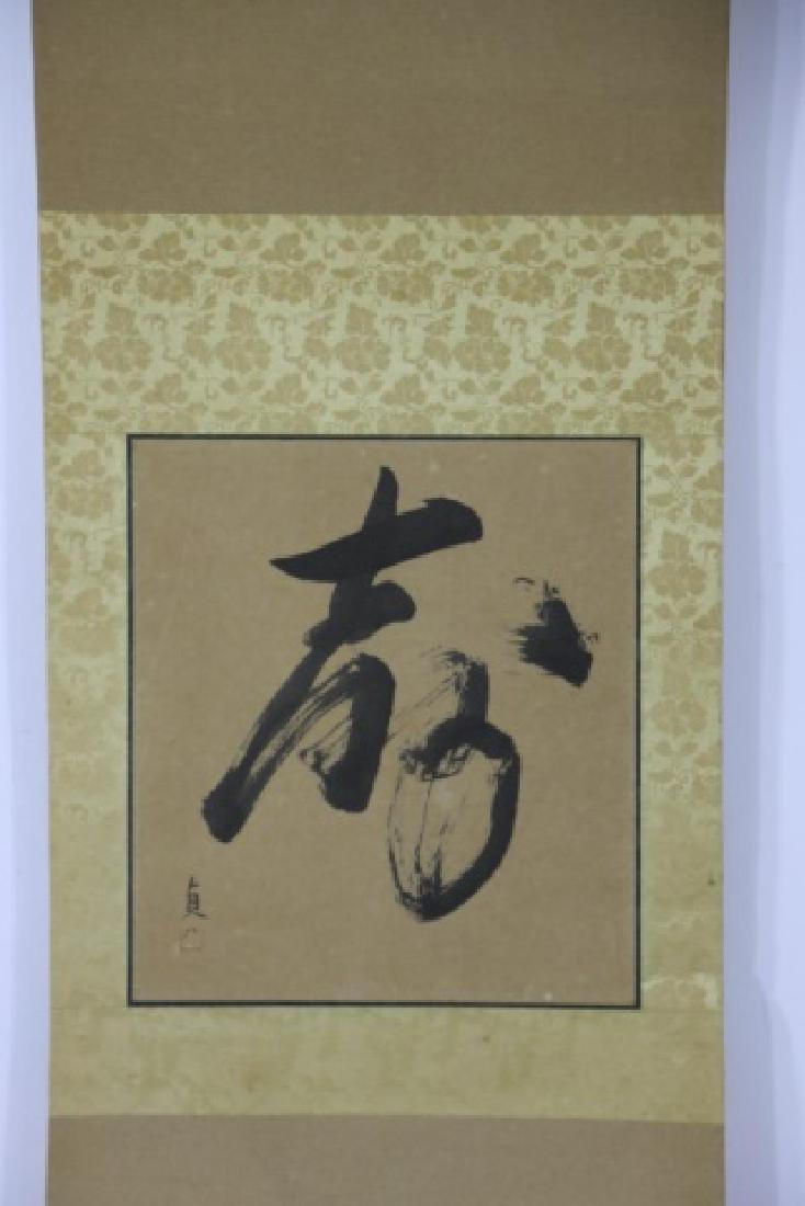 JAPANESE VINTAGE WATER COLOR SCROLL - 3