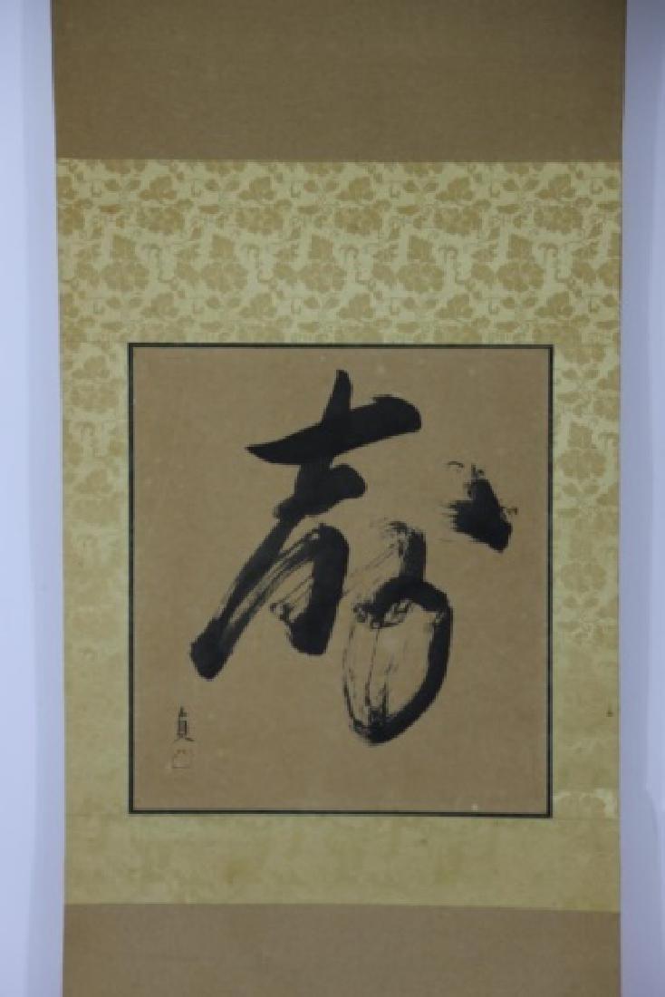 JAPANESE VINTAGE WATER COLOR SCROLL - 4