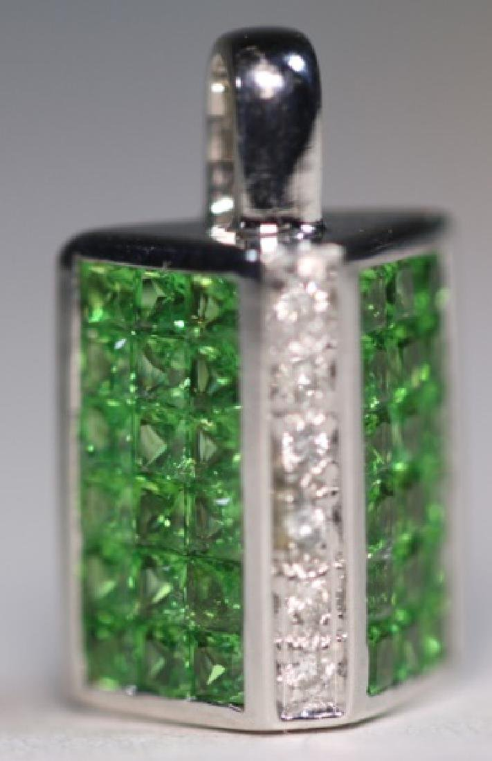 18KWG INVISIBLE SET DIAMOND & PERIDOT PENDANT
