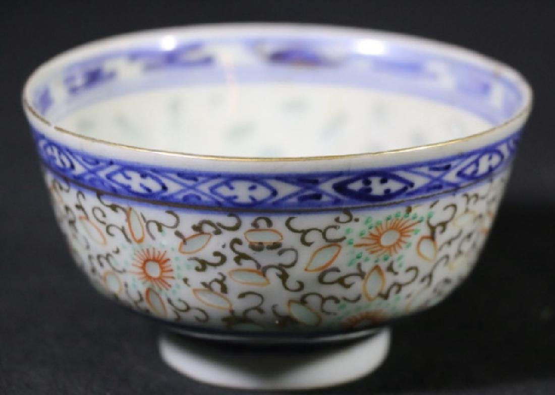 CHINESE EGG SHELL PORCELAIN  BOWL