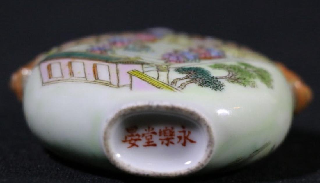 CHINESE ANTIQUE SNUFF BOTTLE - 5