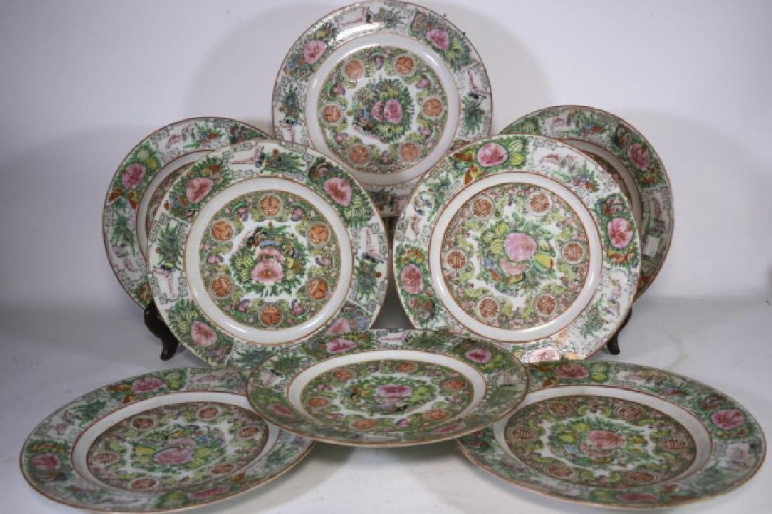 """CHINESE FAMILLE ROSE 10"""" CABINET PLATE GROUPING"""