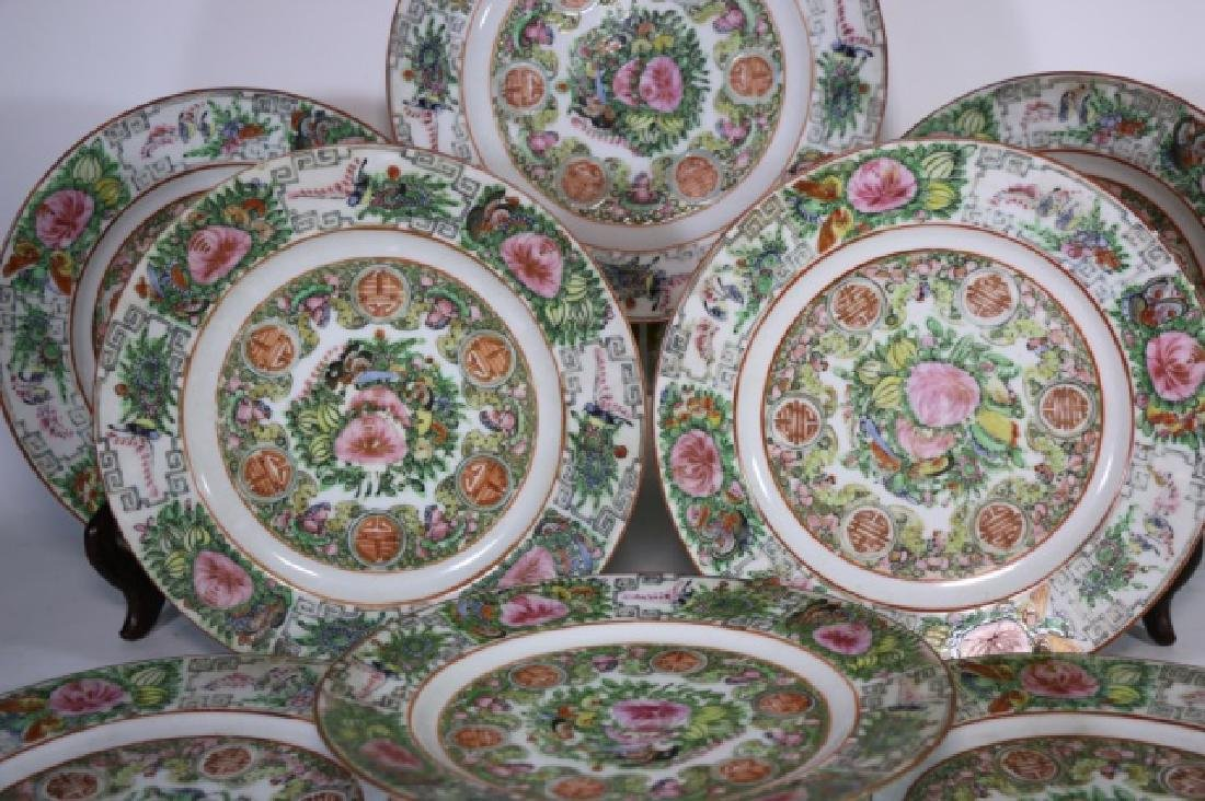"""CHINESE FAMILLE ROSE 10"""" CABINET PLATE GROUPING - 2"""