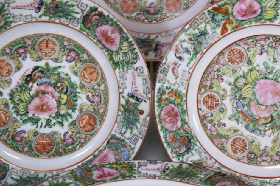 """CHINESE FAMILLE ROSE 10"""" CABINET PLATE GROUPING - 3"""