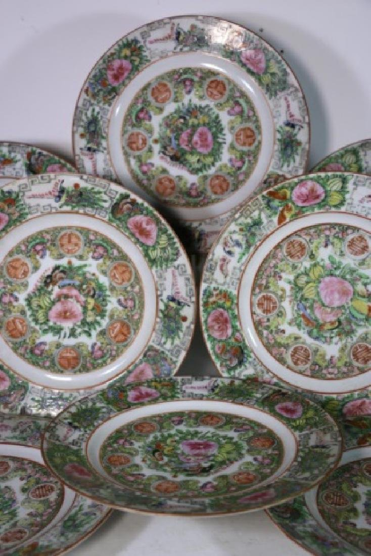 """CHINESE FAMILLE ROSE 10"""" CABINET PLATE GROUPING - 4"""