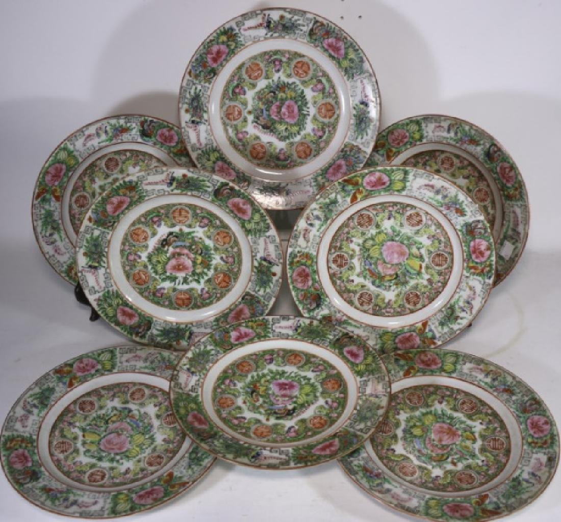 """CHINESE FAMILLE ROSE 10"""" CABINET PLATE GROUPING - 5"""