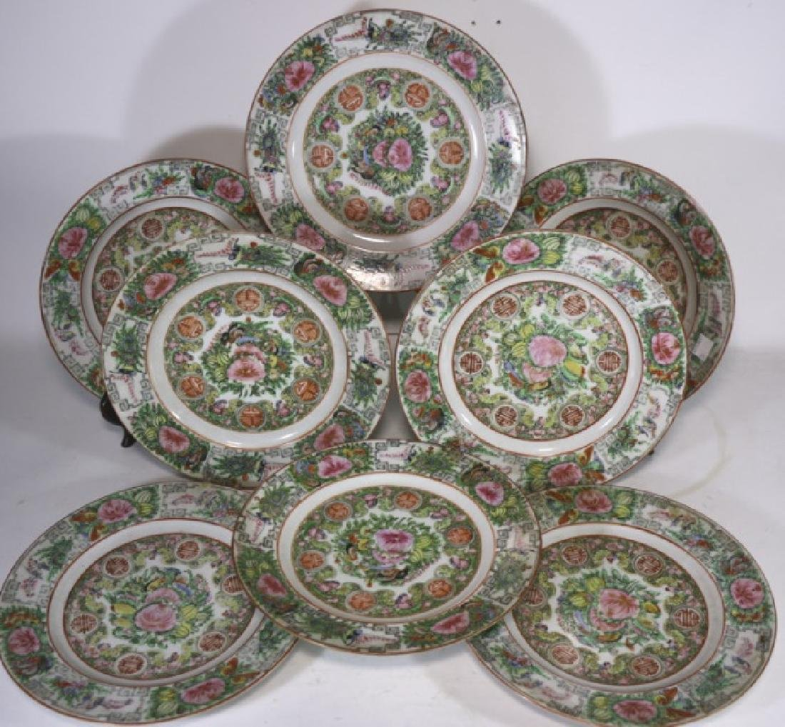 """CHINESE FAMILLE ROSE 10"""" CABINET PLATE GROUPING - 6"""