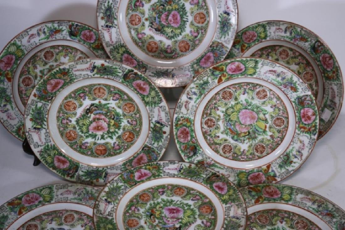 """CHINESE FAMILLE ROSE 10"""" CABINET PLATE GROUPING - 7"""