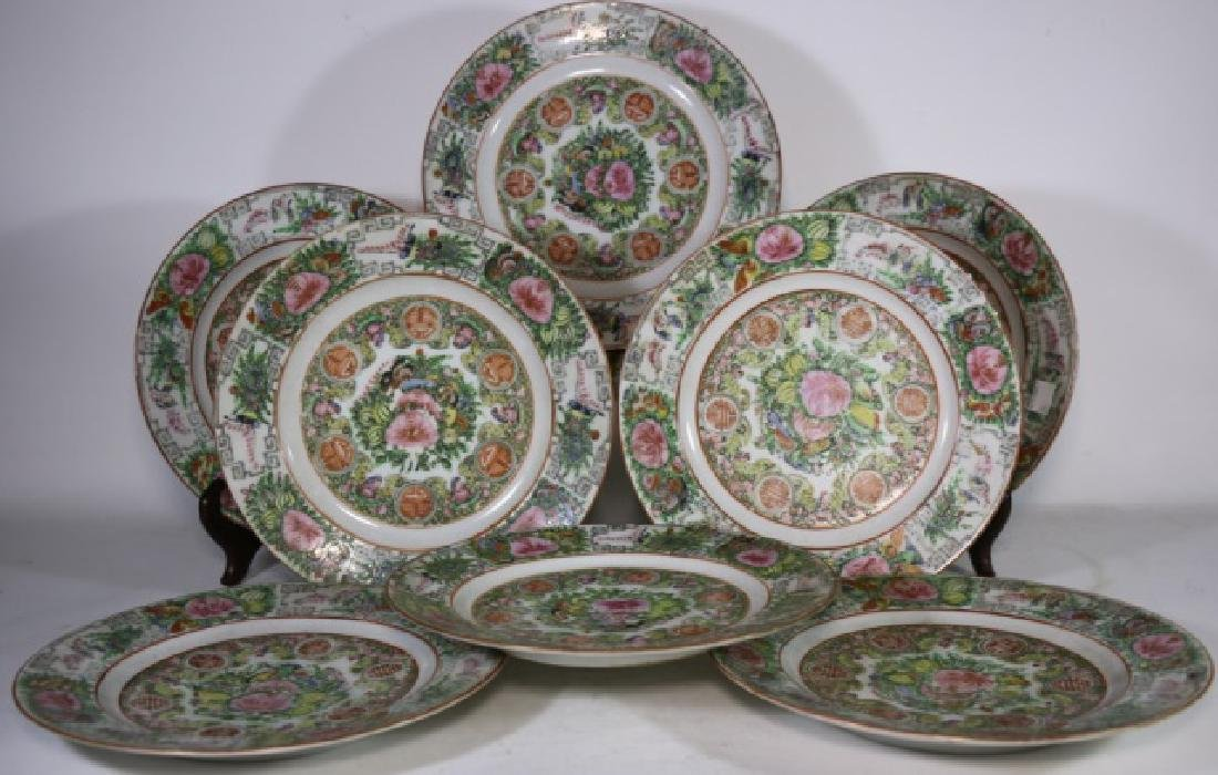 """CHINESE FAMILLE ROSE 10"""" CABINET PLATE GROUPING - 9"""