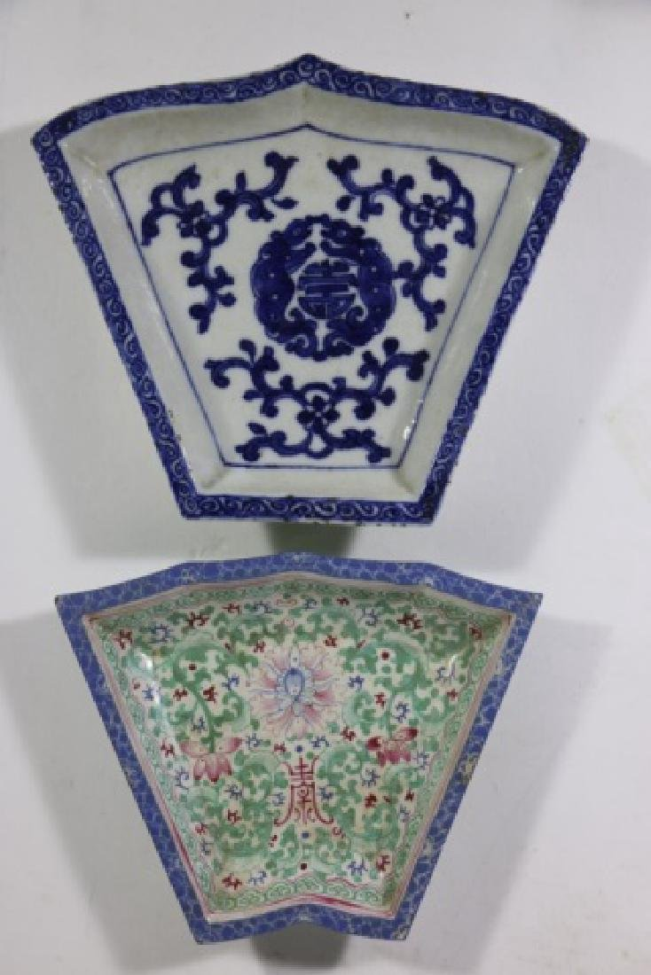 CHINESE ANTIQUE GRADUATED PORCELAIN DISHES