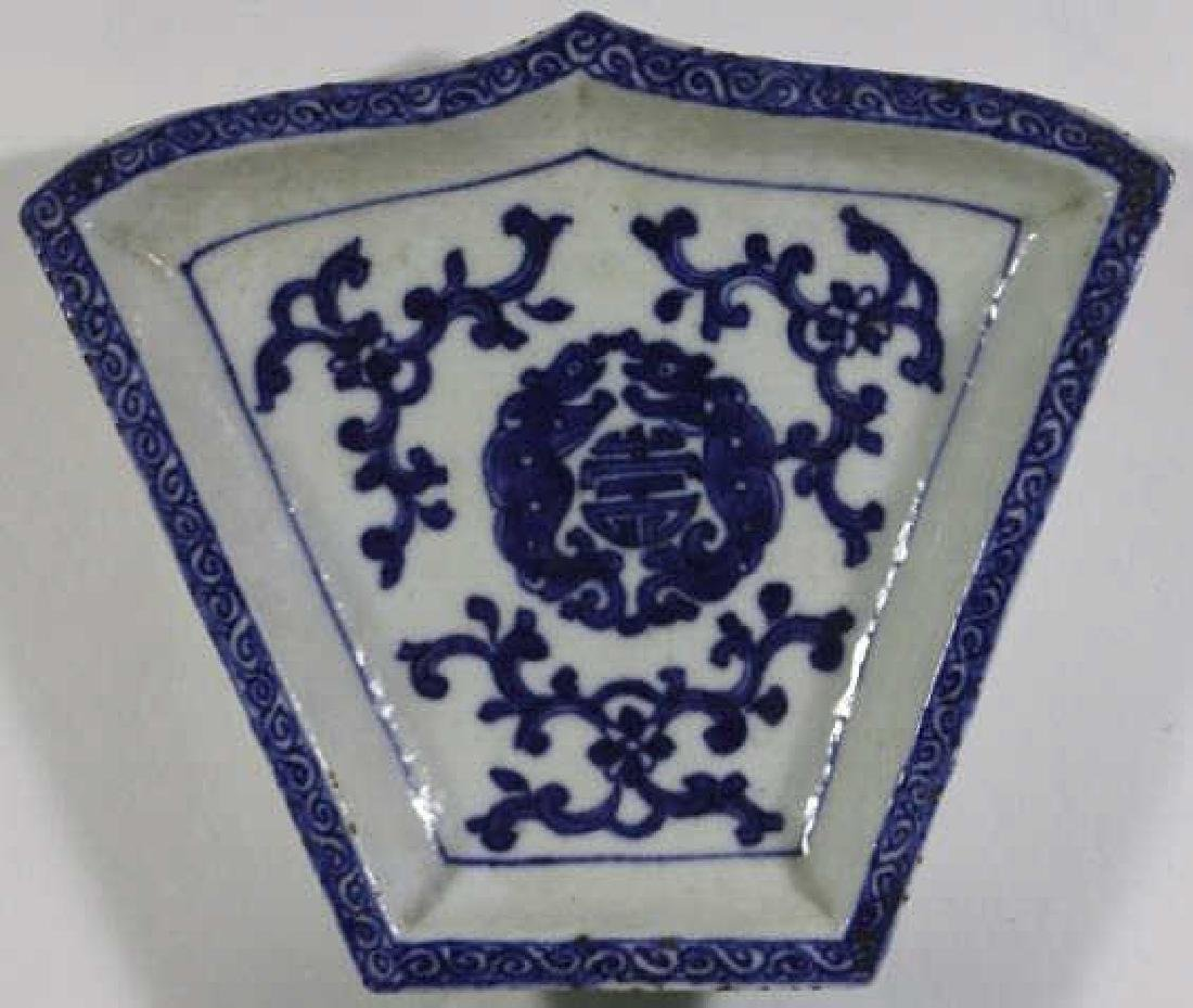 CHINESE ANTIQUE GRADUATED PORCELAIN DISHES - 3