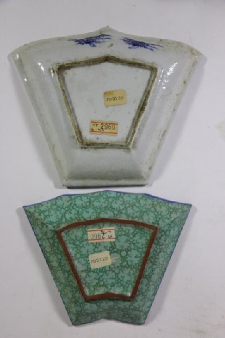 CHINESE ANTIQUE GRADUATED PORCELAIN DISHES - 4