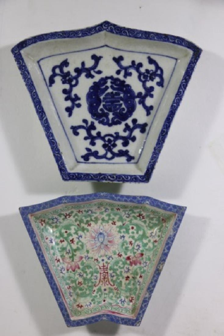 CHINESE ANTIQUE GRADUATED PORCELAIN DISHES - 6