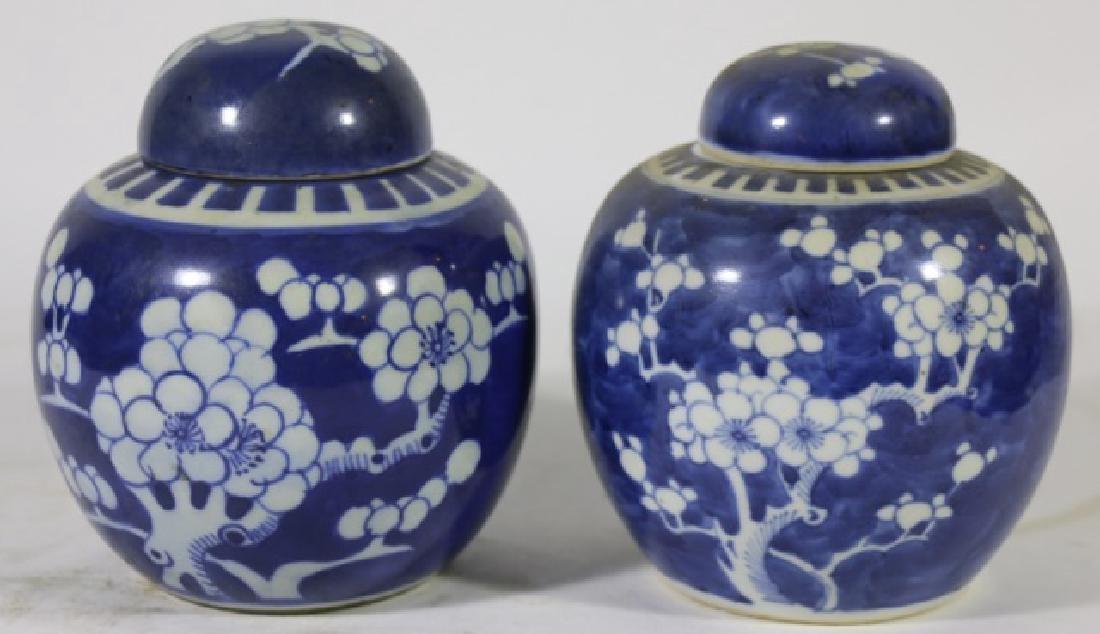 JAPANESE ANTIQUE GINGER JARS