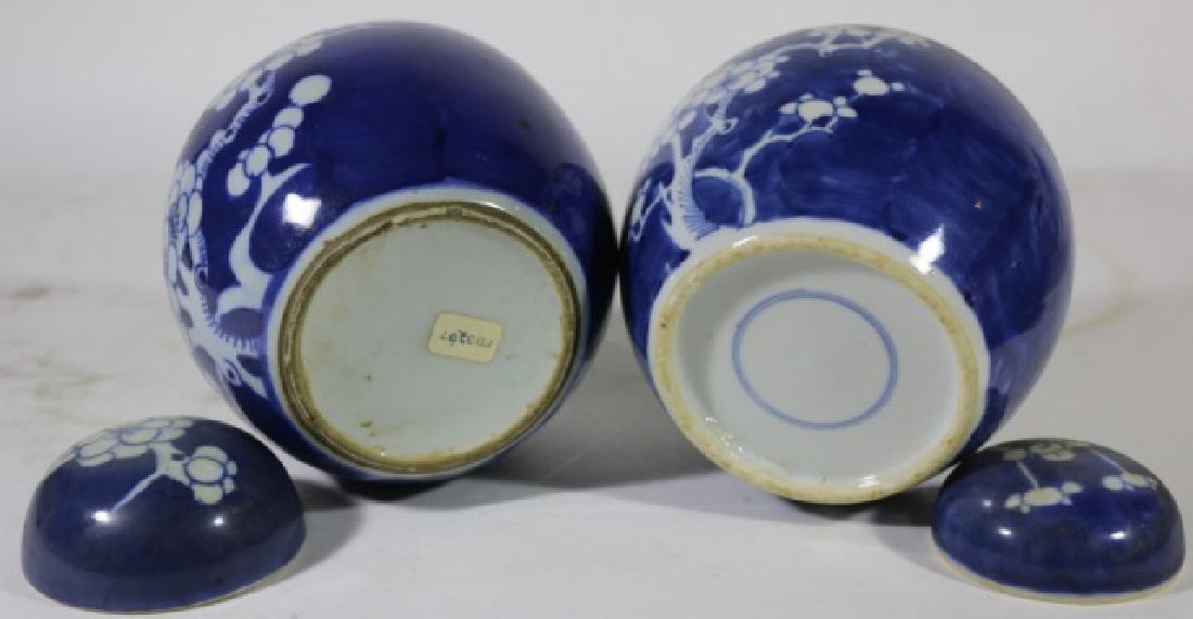 JAPANESE ANTIQUE GINGER JARS - 3