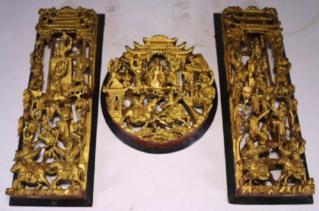 CHINESE ANTIQUE GILDED ARCHITECTURAL CARVINGS