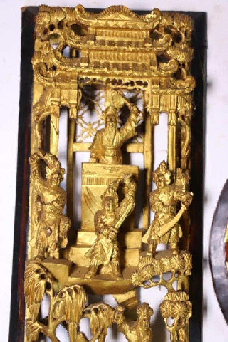 CHINESE ANTIQUE GILDED ARCHITECTURAL CARVINGS - 3