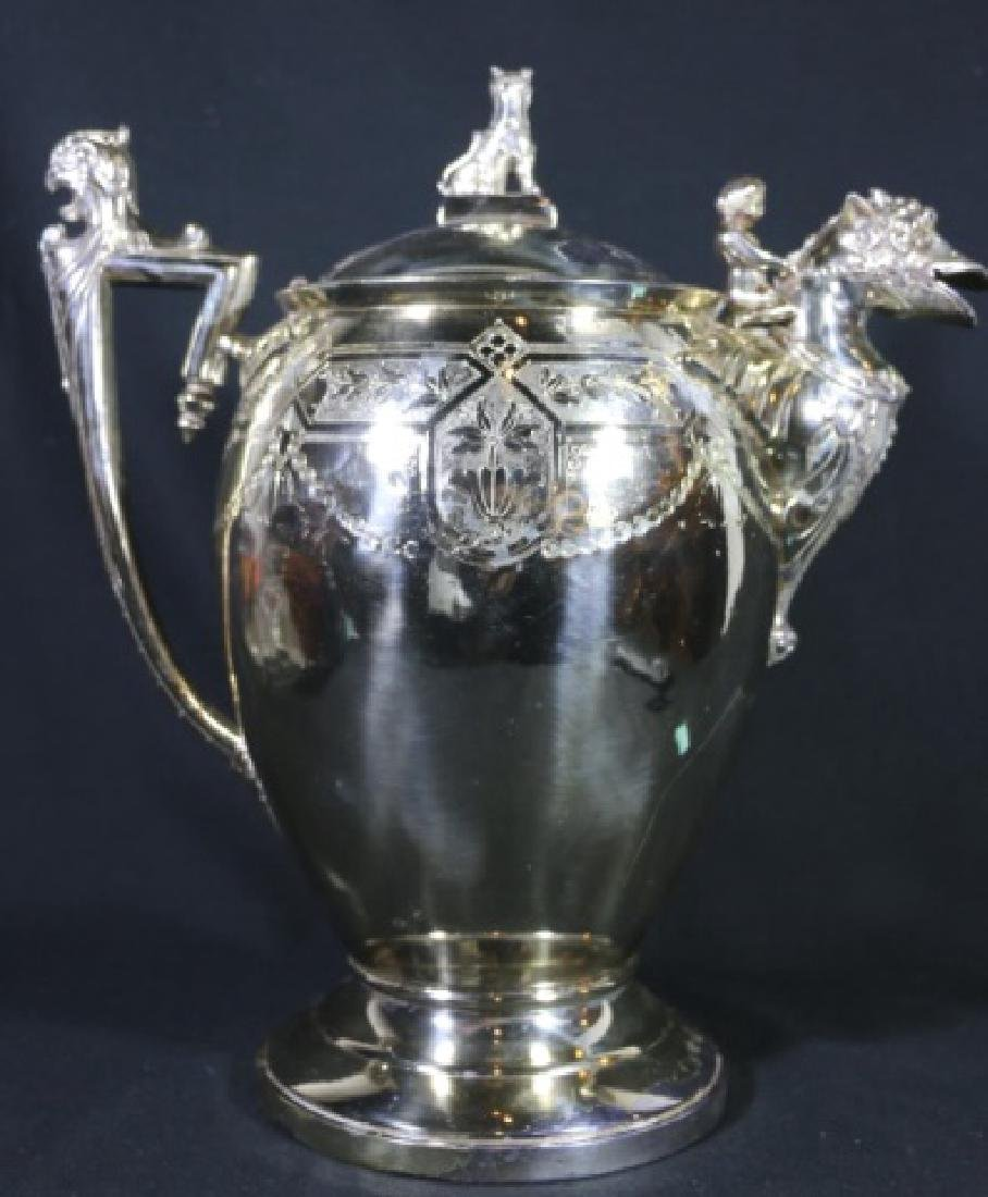 REED & BARTON VICTORIAN SILVER WATER PITCHER