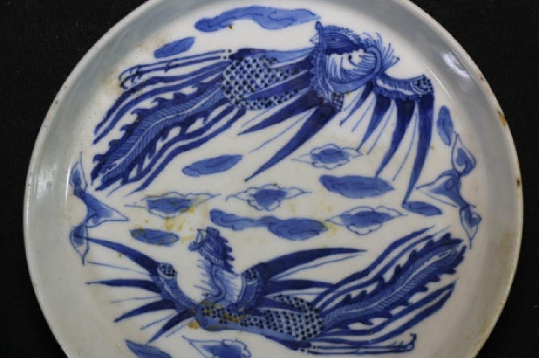CHINESE TAO KUANG CHIN DYNASTY CABINET PLATE - 10