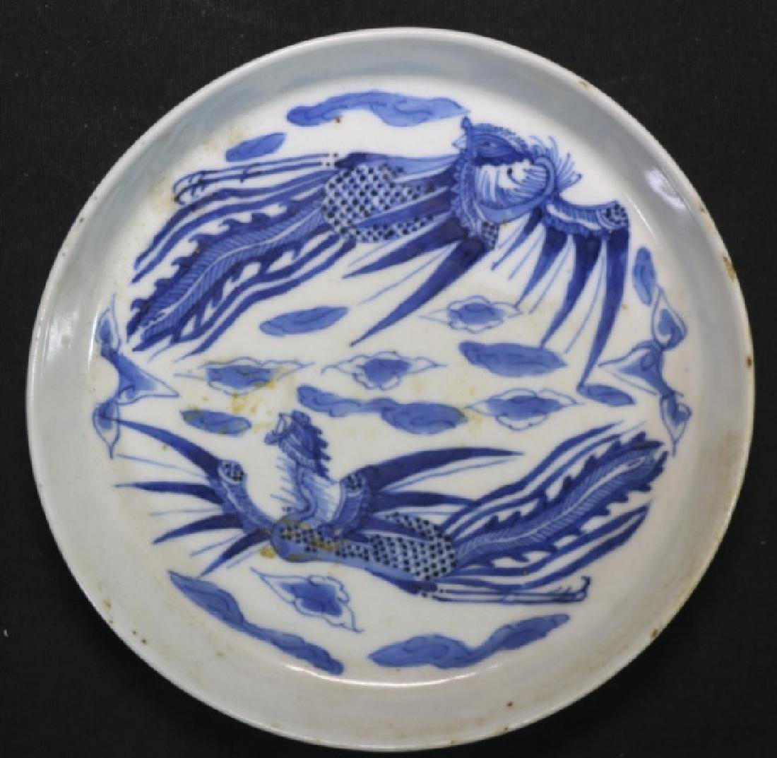 CHINESE TAO KUANG CHIN DYNASTY CABINET PLATE