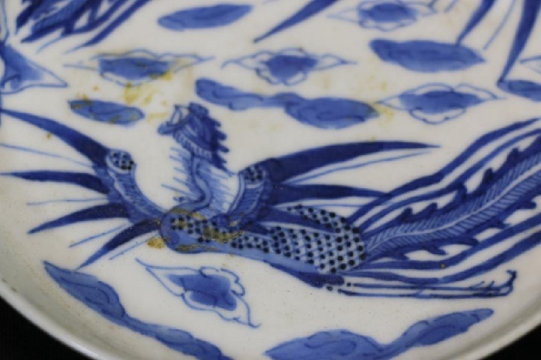 CHINESE TAO KUANG CHIN DYNASTY CABINET PLATE - 3