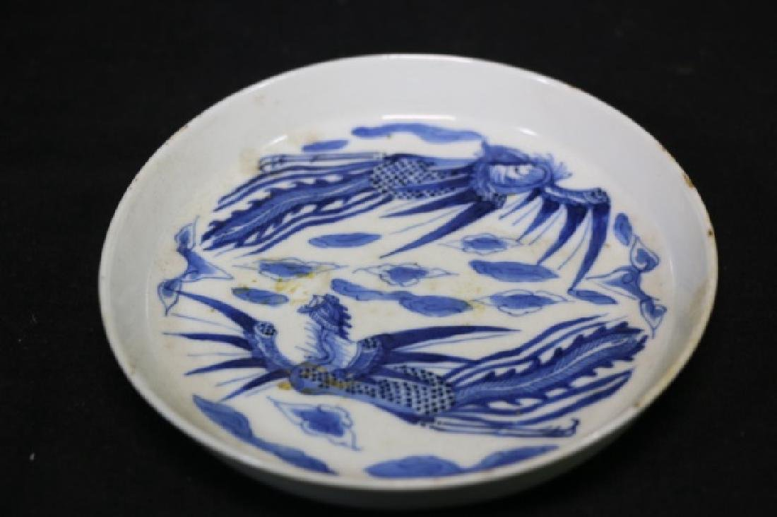 CHINESE TAO KUANG CHIN DYNASTY CABINET PLATE - 5
