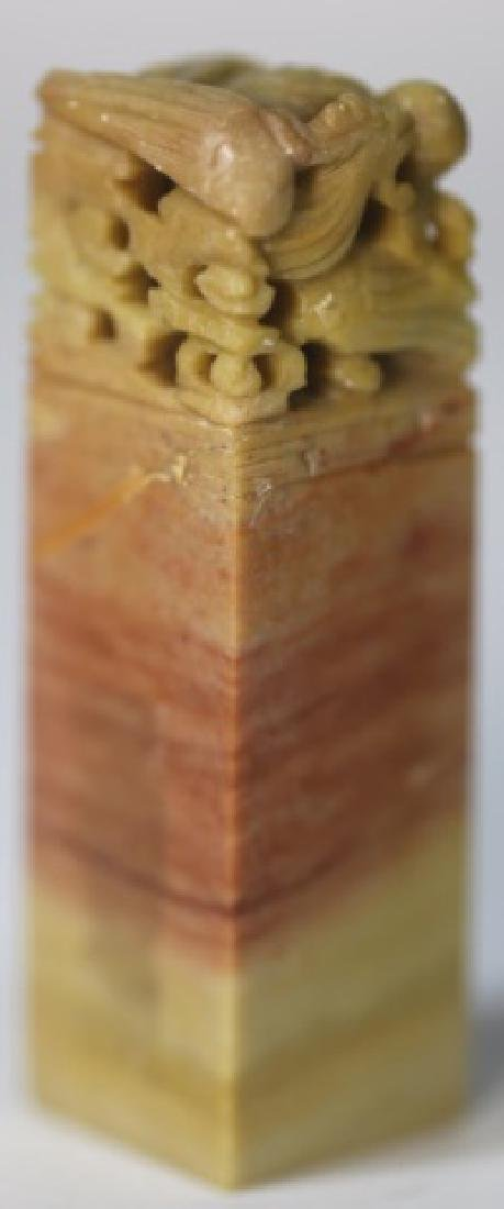 CHINESE ANTIQUE CARVED SOAPSTONE WAX SEAL - 6
