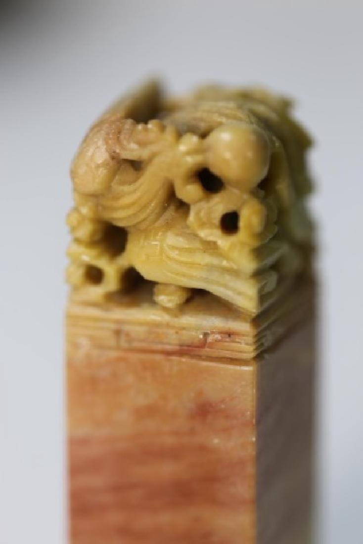 CHINESE ANTIQUE CARVED SOAPSTONE WAX SEAL - 7