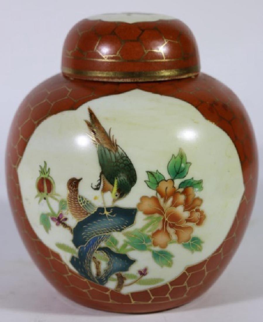 JAPANESE VINTAGE PORCELAIN LIDDED GINGER JAR