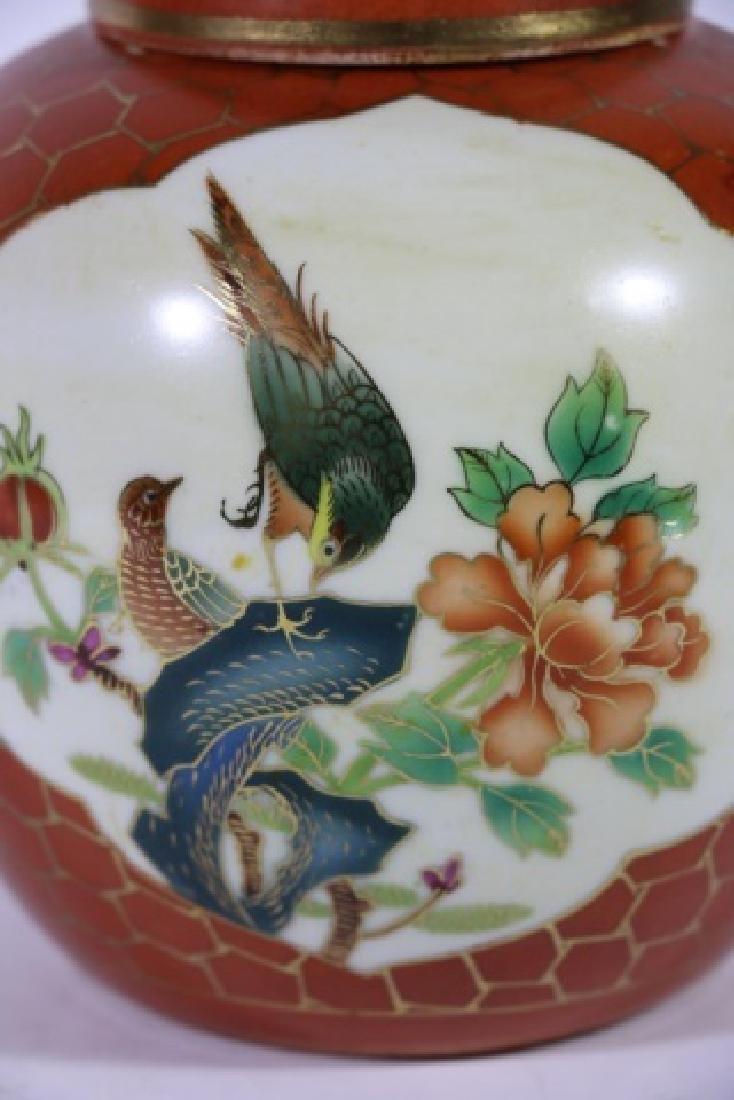 JAPANESE VINTAGE PORCELAIN LIDDED GINGER JAR - 2