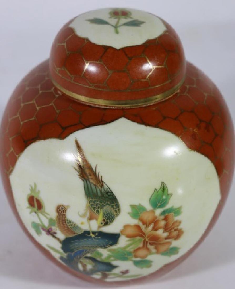 JAPANESE VINTAGE PORCELAIN LIDDED GINGER JAR - 3