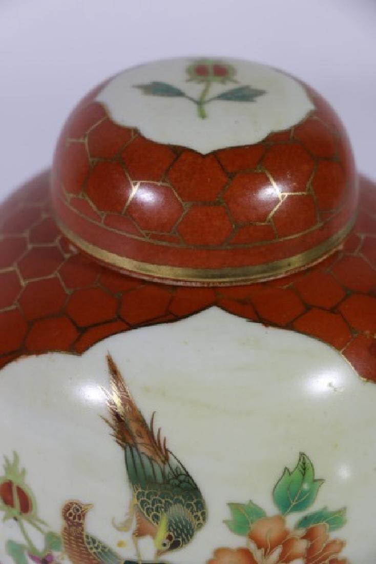 JAPANESE VINTAGE PORCELAIN LIDDED GINGER JAR - 4