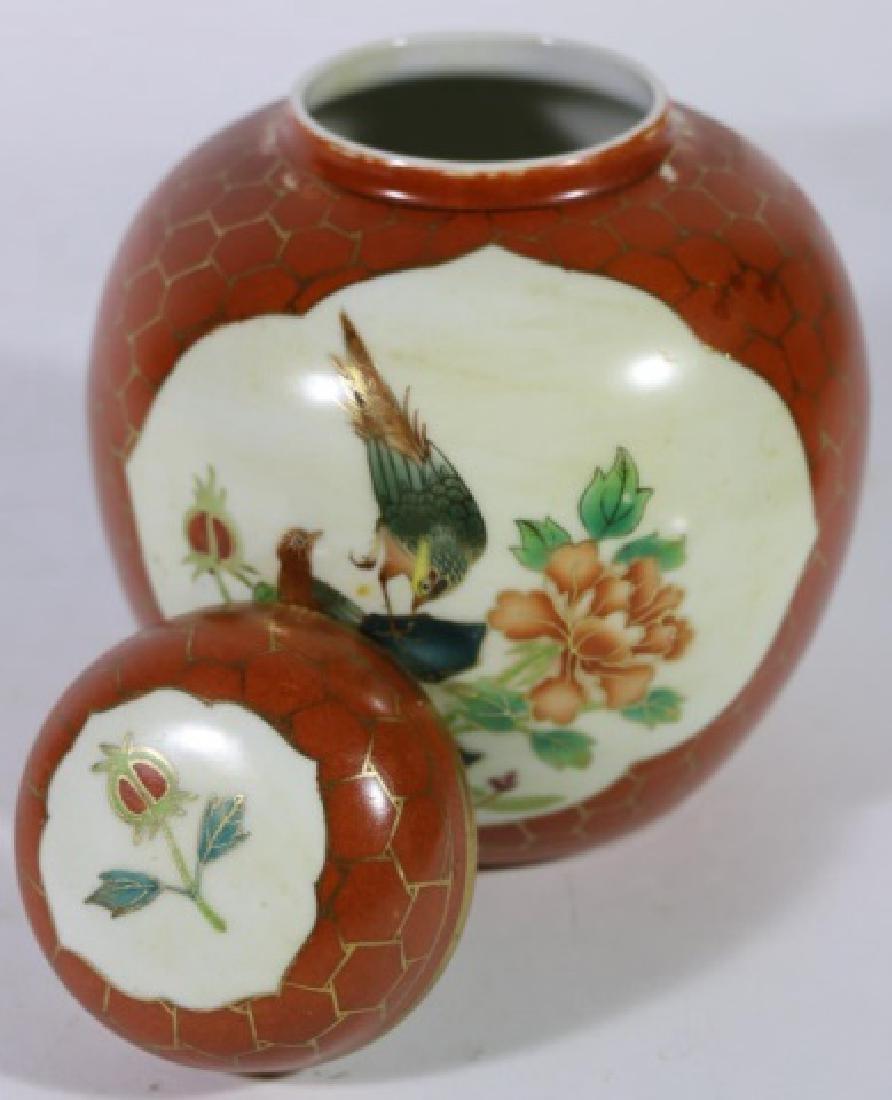 JAPANESE VINTAGE PORCELAIN LIDDED GINGER JAR - 5