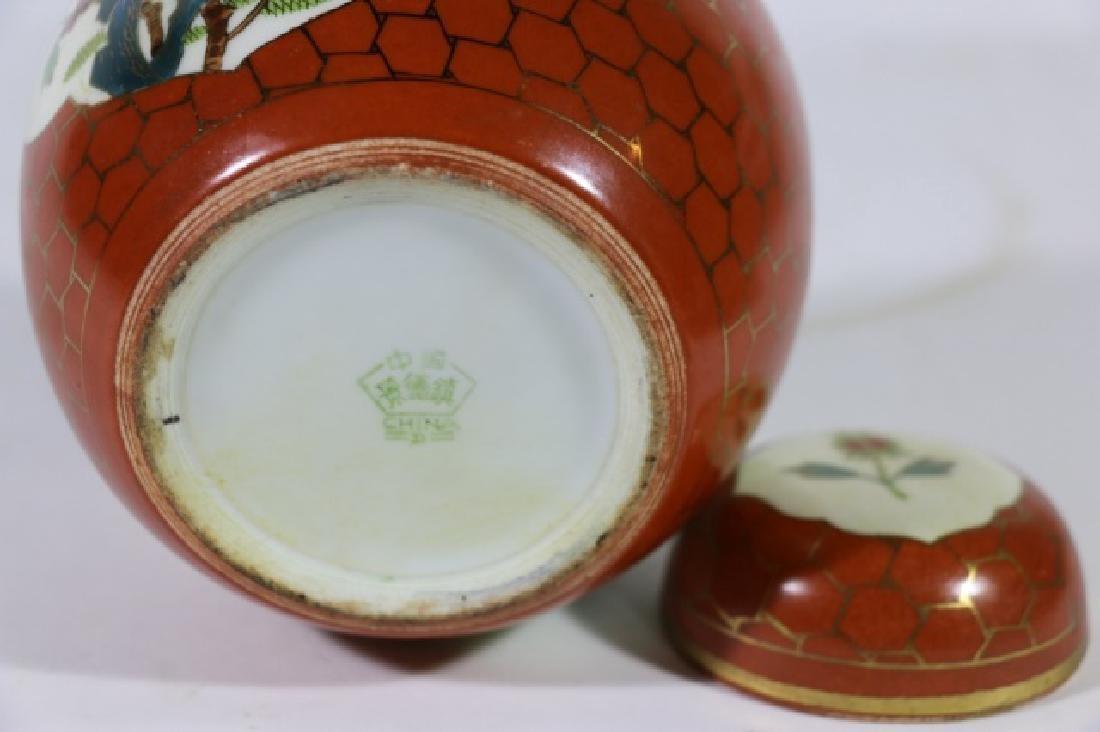 JAPANESE VINTAGE PORCELAIN LIDDED GINGER JAR - 6
