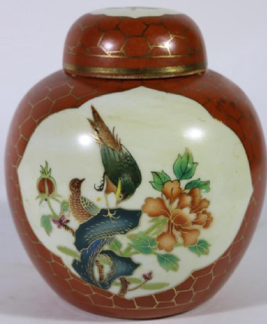 JAPANESE VINTAGE PORCELAIN LIDDED GINGER JAR - 8