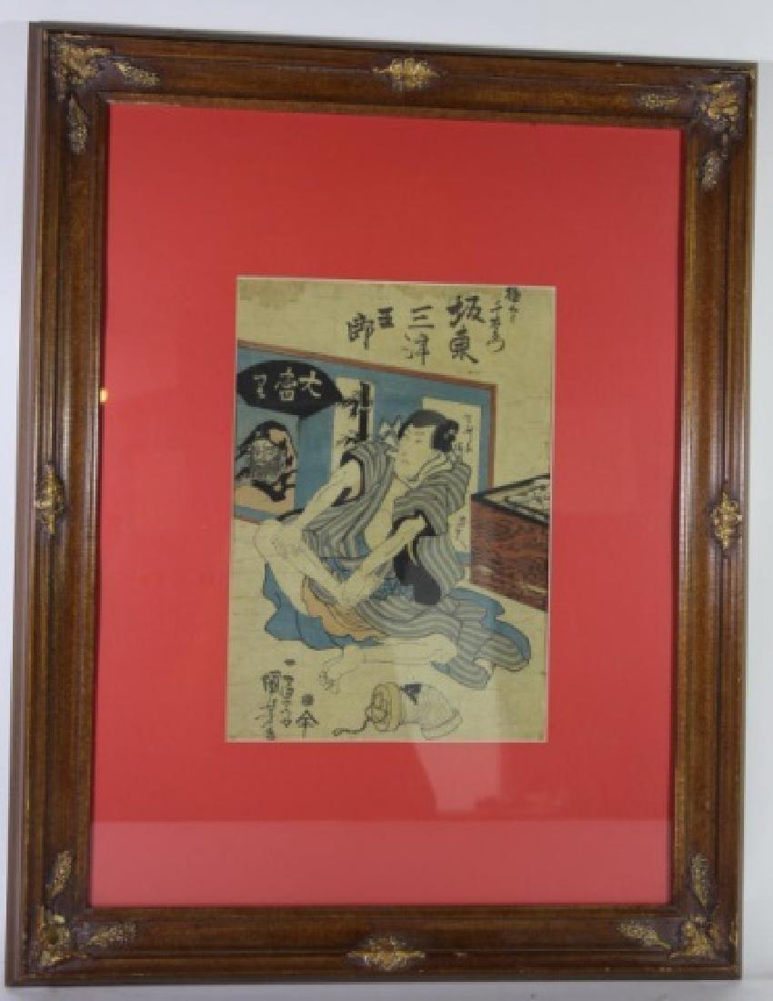 JAPANESE ANTIQUE WOODBLOCK