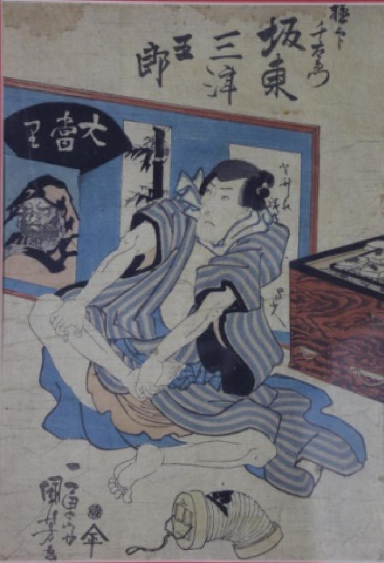 JAPANESE ANTIQUE WOODBLOCK - 2