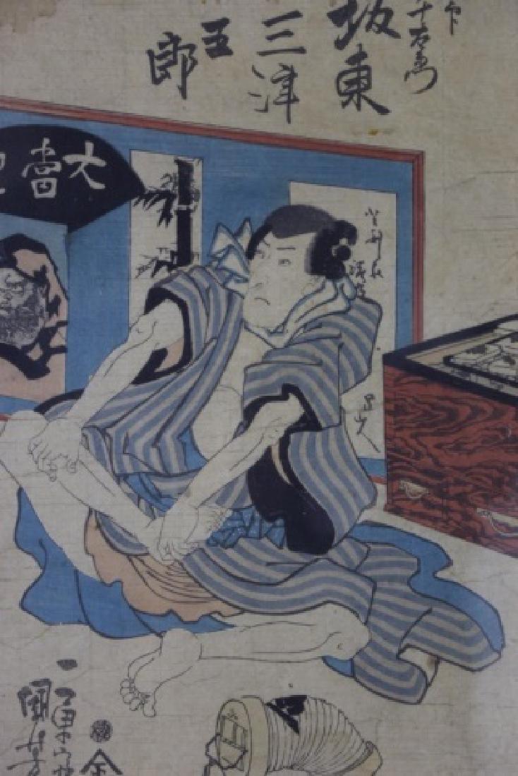 JAPANESE ANTIQUE WOODBLOCK - 3