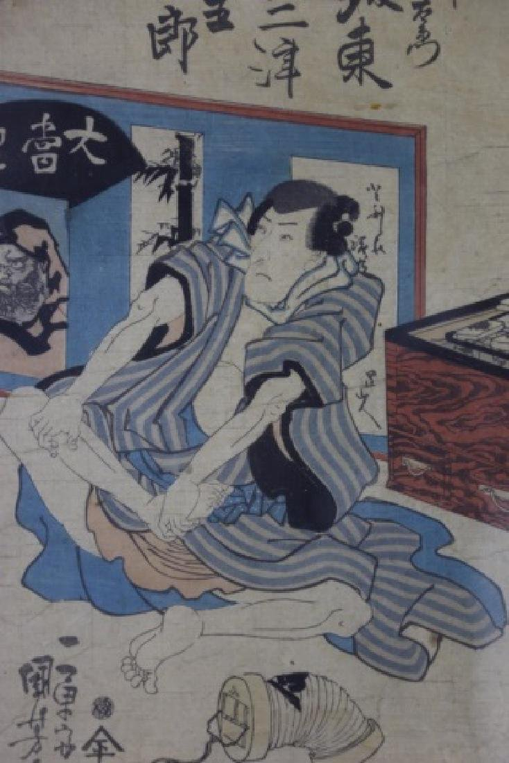 JAPANESE ANTIQUE WOODBLOCK - 4
