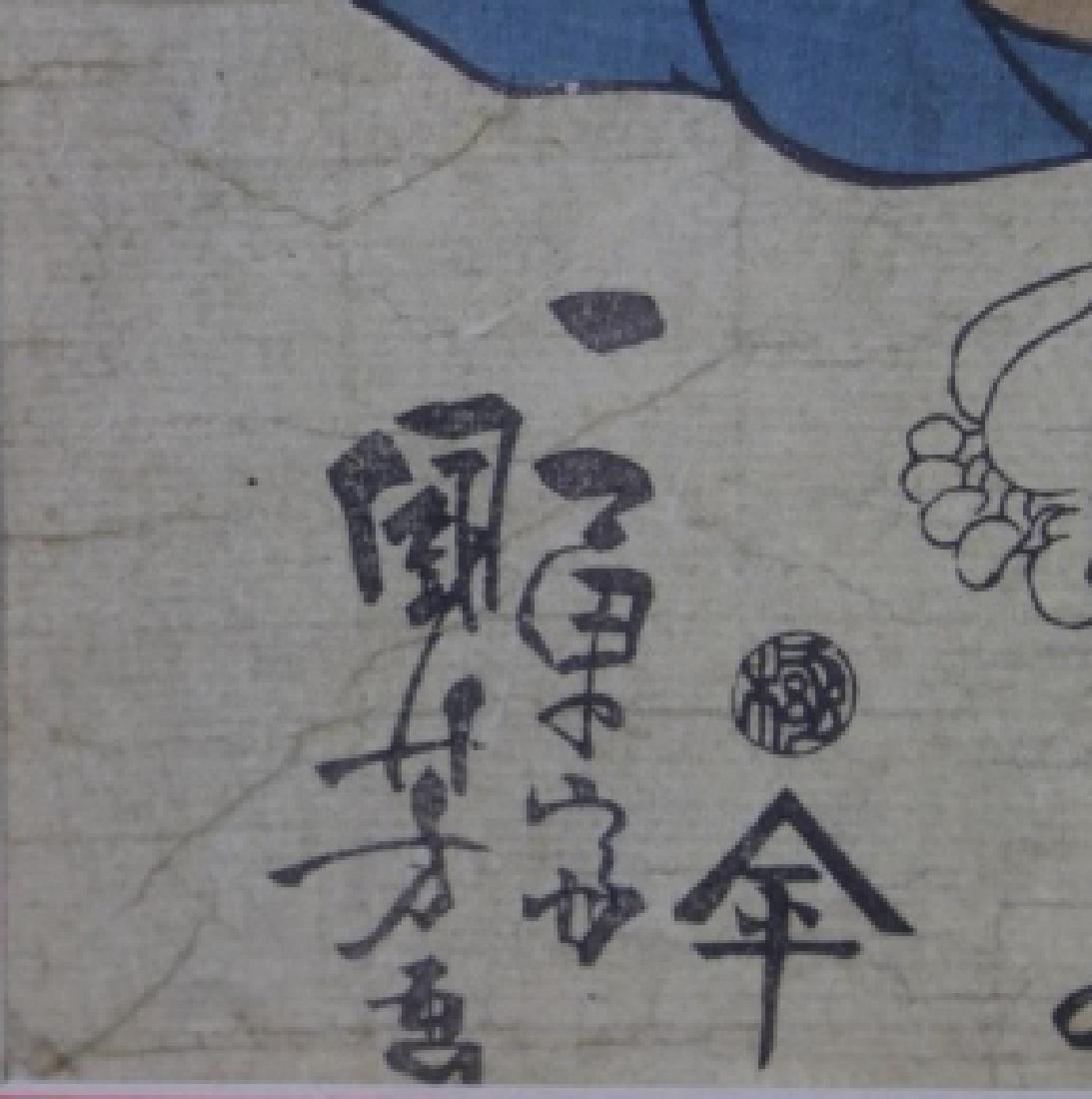 JAPANESE ANTIQUE WOODBLOCK - 5